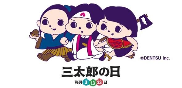 「auスマートパス」と「スマートパスプレミアム」の違いは?三太郎の日をオトクに活用!